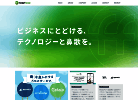 feedforce.jp