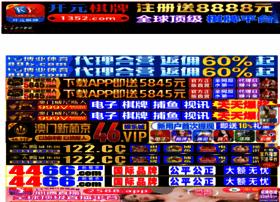 feedingfen.com