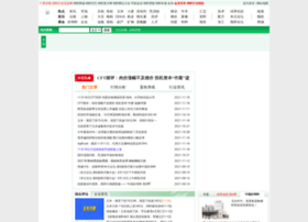 feedtrade.com.cn
