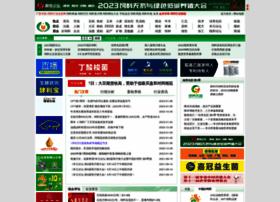 feedtrade.com.cn