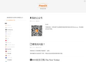 feedx.net