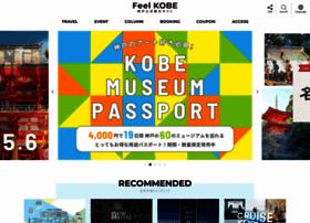 feel-kobe.jp