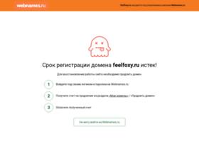 feelfoxy.ru