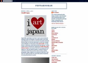 feffakookan.blogspot.com