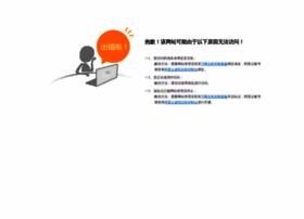 fegoauto.com