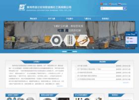 fei-yan.com