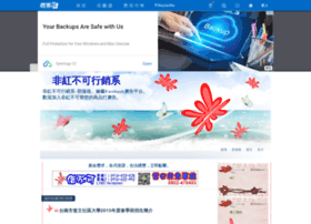 feihomebook.pixnet.net