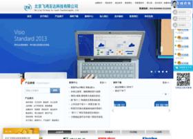 feihongsoft.com.cn