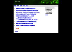 feilong.org