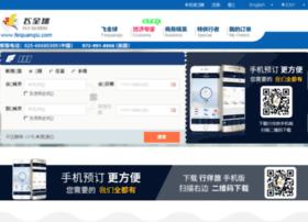 feiquanqiu.com