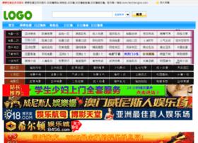 feishengke.com