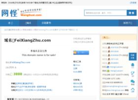 feixiangzhu.com
