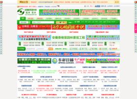 feixiyuanlin.com