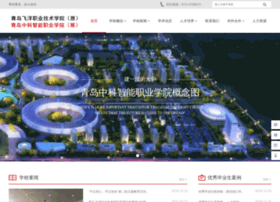 feiyangcollege.com