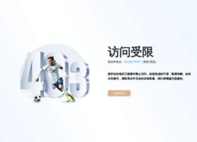 feiyunrj.com
