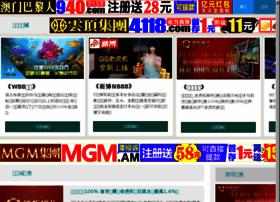 feizhujue.com