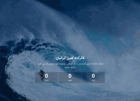 fekrkadeh.com