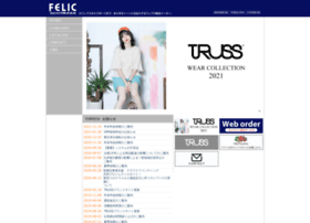 felic.co.jp