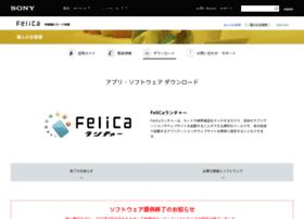 felicalauncher.com
