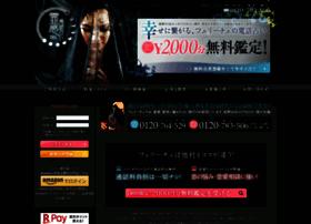 felice-net.jp