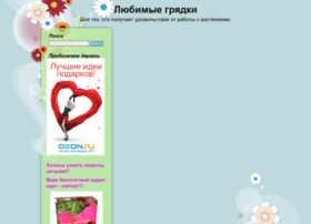 felicity10.ru