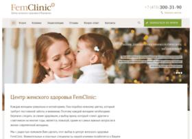 femclinic.ru