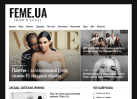 feme.com.ua