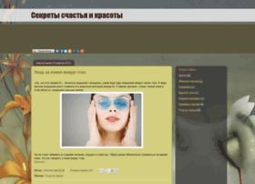 femen-story.blogspot.com