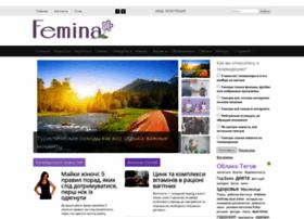 femina.com.ua