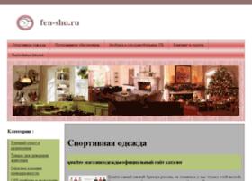 fen-shu.ru