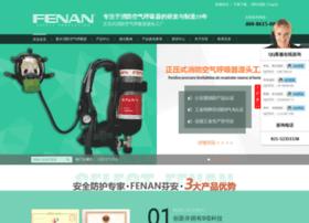 fenan-china.com