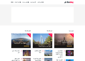 fendeq.com