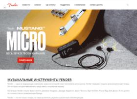 fender.ru
