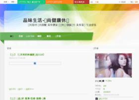 fengchao21.blog.163.com
