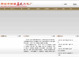 fenghuangpiye.com