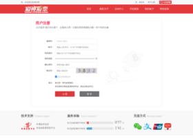 fengjiebbs.com