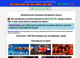 fenglish.ru