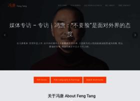 fengtang.com