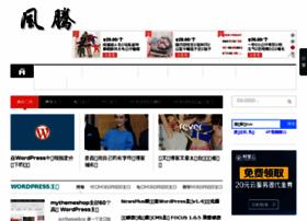 fengten.com