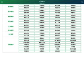 fengxcp.com