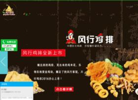 fengxing-tea.com