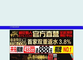 fengxingjk.com