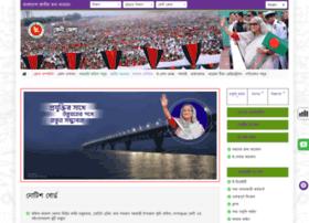 feni.gov.bd