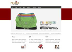 fenicecs.com.cn