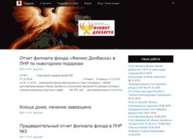 feniks-donbassa.ru