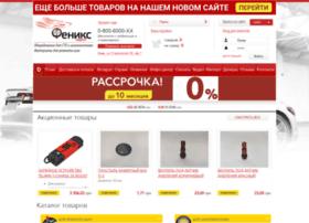 fenix-market.kiev.ua