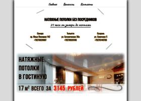 fenix63.ru