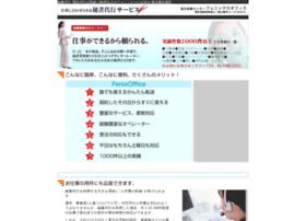 fenixoffice.com