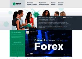 fenixtradingclub.ru