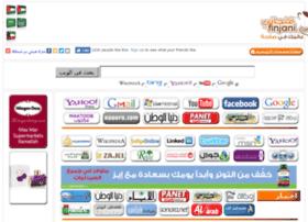 Fenjani.com